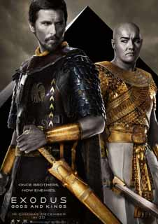 Exodus: Gods and Kings 2D