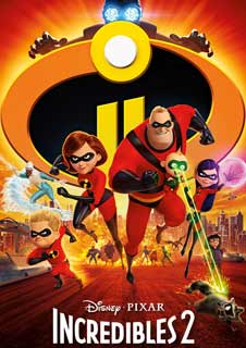 Incredibles 2 3D